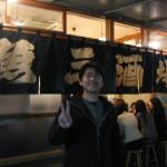研究会情報2010/11 &魚三